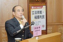 立法院長王金平演講