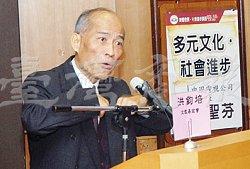 中國電視公司董事長林聖芬演講