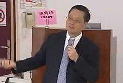 不動產公會理事長黃炯輝演講