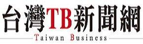 台灣TB新聞網