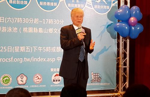 全國體總會長張朝國舉行「健康企業泳起來」記者會