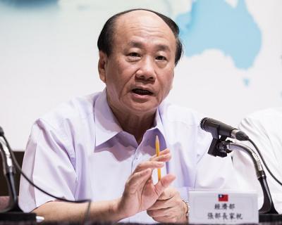 前經濟部長張家祝演講:經濟貿易、福國利民(三)