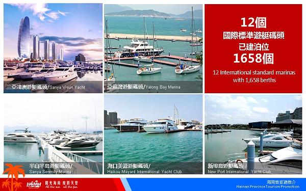 海南省及海南島旅遊介紹:海南省旅遊發展委員會