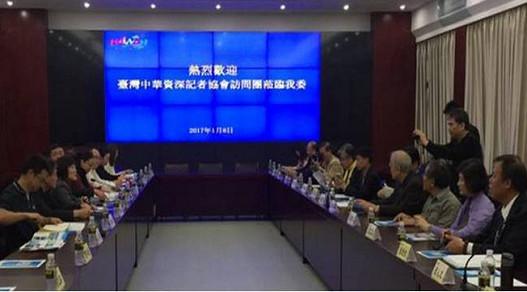 台灣資深記者協會理事長賴連金博士一行與中國記協,赴海南省旅遊發展委員會交流