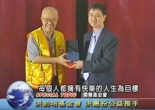 洪鈞培文教基金會秘書長 洪惠演講:產品造勢 生涯規劃
