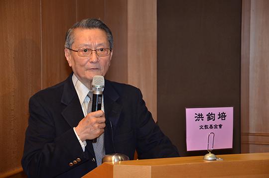 淡江大國際研究學院 李本京榮譽教授演講:美與兩岸 開創未來