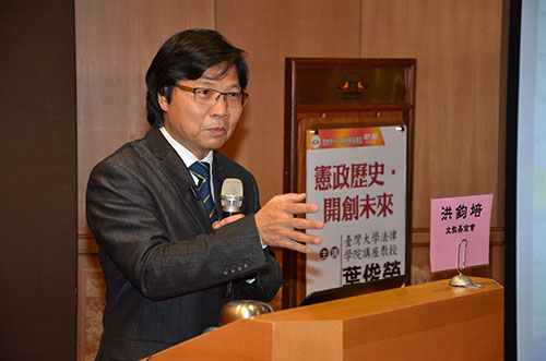 台灣大學法律學院葉俊榮講座教授演講:憲政歷史 開創未來