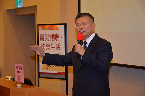 台北慈濟醫院徐榮源副院長演講:胃腸健康 快樂生活