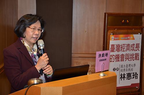 台灣大學經濟系教授林惠玲演講:戰後經濟 開創未來