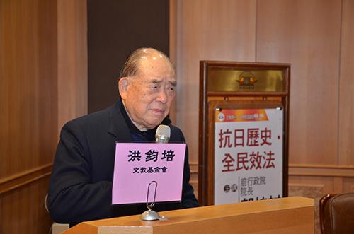 行政院前院長郝柏村演講:抗戰歷史 全民效法