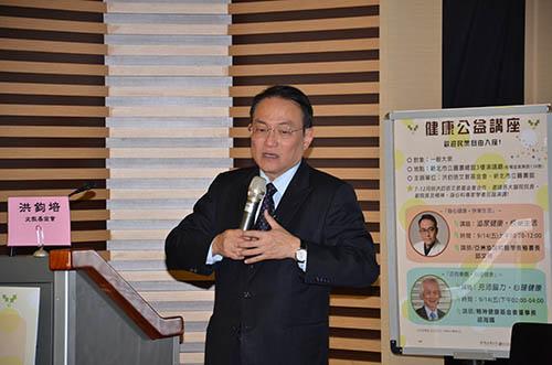 亞洲泌尿科醫學會秘書長邱文祥演講:泌尿健康 快樂生活