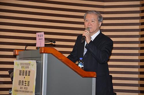 中國醫藥大學附設醫院國際醫療中心院長陳宏基演講:語音重建 快樂生活