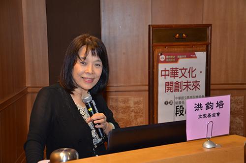 中華語文教育促進會理事長段心儀演講:中華文化 開創未來