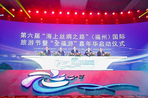 「自然永泰 泉新相約」第十一屆國際溫泉旅遊節永泰啟幕