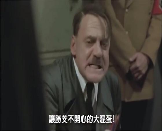 網友KUSO連爺爺怒了!