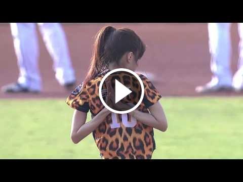 瑜珈女神房妍擔任職棒開球貴賓