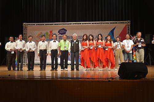 雲林縣第五屆街頭藝人暨傑出演藝團隊授證典禮