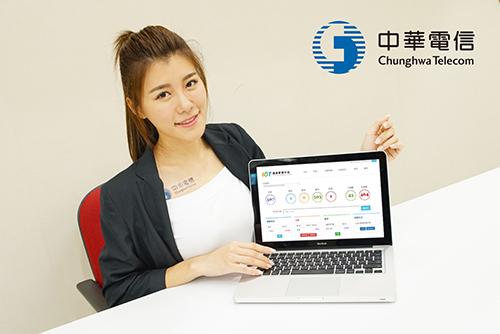 中華電信cmp連線管理平台即日起正式商轉,企業客戶現在就可享用便利完整的物聯網管理工具。
