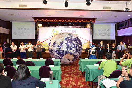 教育部辦理107年全國環境教育成果觀摩會