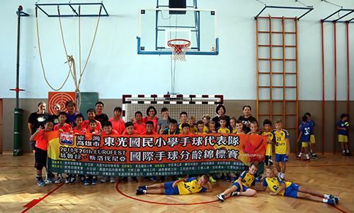 與世界做朋友!東光國小手球隊遠征歐洲