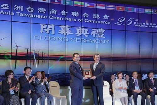 副總統陳建仁出席亞洲台商年會閉幕典禮