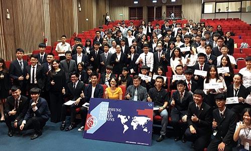 海內外24校近120名高中生齊聚「2018港都模擬聯合國」