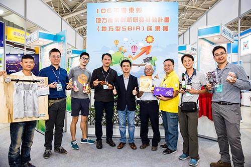 台東縣SBIR成果展於台灣生物科技大展熱鬧登場