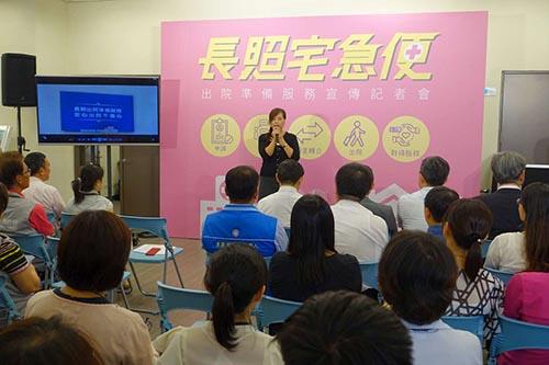 新竹市推出「長照宅急便」 出院返家7日內將5大服務送到府