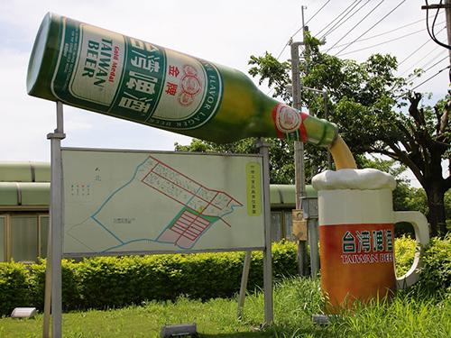 苗栗縣金色啤酒美食購物節 8月4日熱鬧登場