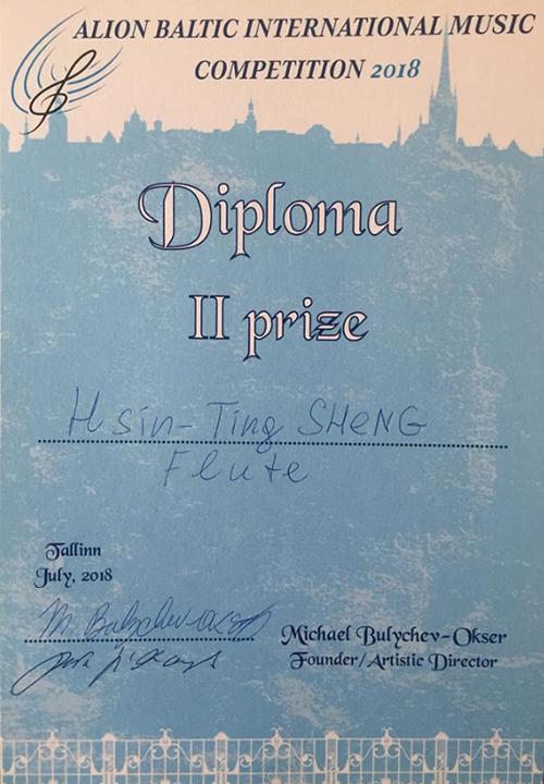 賀!旅法長笛家-盛心亭,榮獲「波羅的海國際音樂大賽」第二名