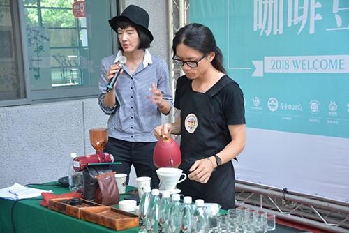 2018台灣國產精品咖啡評鑑 吾拉魯滋部落盛大登場