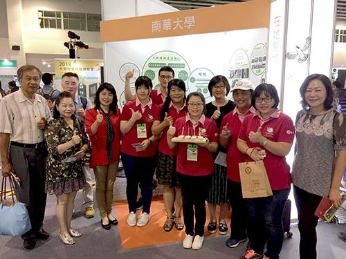 南華大學USR團隊參加「第一屆大學社會實踐博覽會」與大家分享交流執行成果。並邀請大家品嚐大林特產綠竹筍。