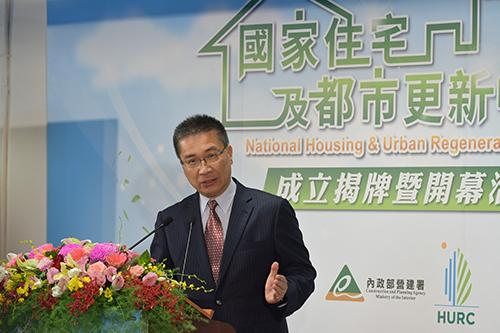 內政部長徐國勇:8大都更案啟動 資金挹注478億
