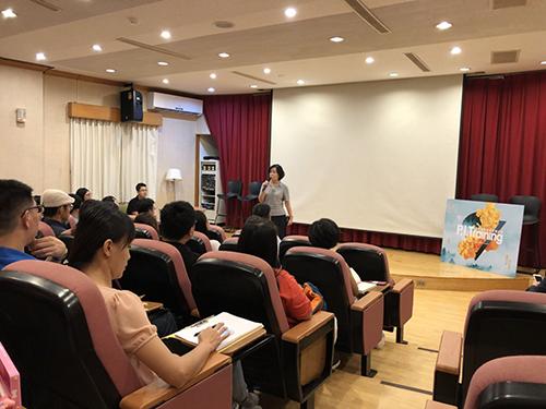 屏東縣青年學院PITraining 補給創業接軌國際