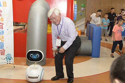 雲林官邸兒童館Q Robot的家開幕!