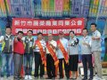 新竹果菜市場首次模範父親表揚活動溫馨登場