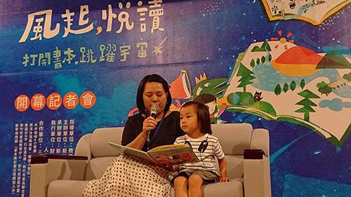 新竹市:夏日曬書節、草地閱讀日等饗宴11日起登場