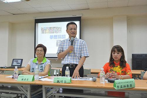 彰化縣長魏明谷出席新住民彰化教育巡迴論壇