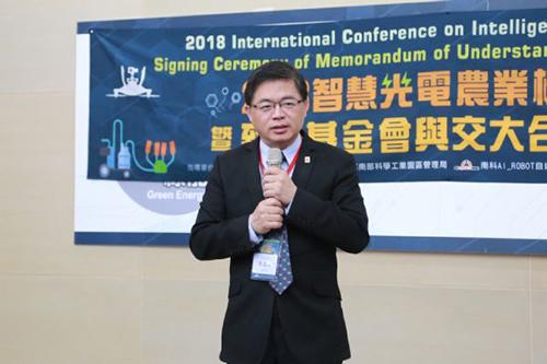 台南產學合作新里程 打造AI農業光電新世代
