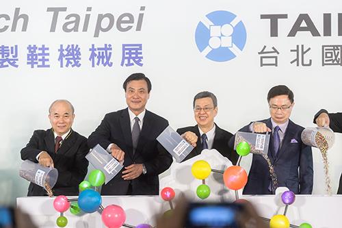 立法院長蘇嘉全出席台北國際塑橡膠工業展