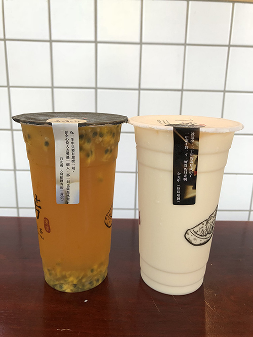 文學大師經典作品杯貼 賦予一芳每杯飲品不同的生命力