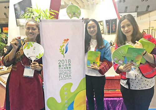 台中花博前進東京國際禮品展 邀請國際遊客到訪台中