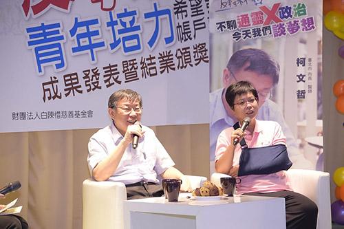 反轉未來青年培力希望發展帳戶成果發表_劉佳雯攝