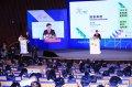 台中市林佳龍出席亞洲會展產業論壇