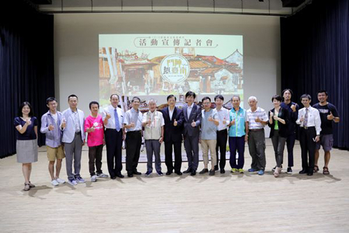 4大主題20場活動 鬥陣踅台南 台南文化資產月開跑