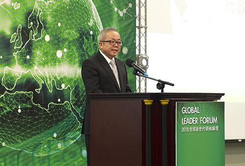 行政院副院長施俊吉出席「2018全球新世代領袖論壇」開幕典禮致詞