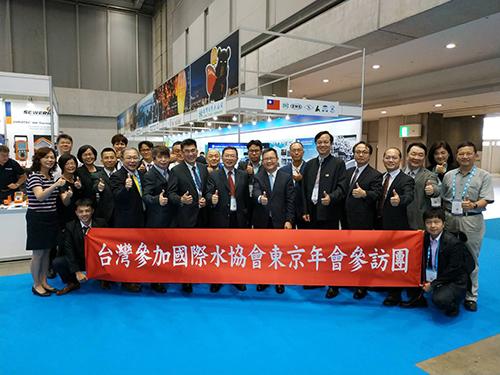 台水公司「北向」東京雙年會 行銷台灣水務經驗