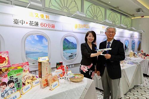 「華信假期2.0」新上市 一程多站順遊花博