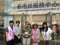 為「灣生」找到台灣出生地 台中市服務中心貼心服務