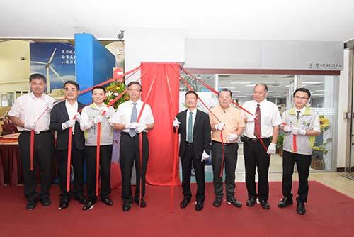 彰化縣推動綠能經濟 經濟暨綠能發展處正式揭牌